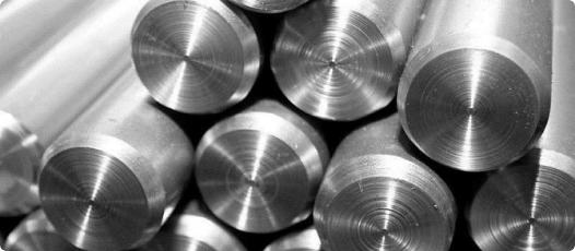Круг стальной горячекатаный 120 мм