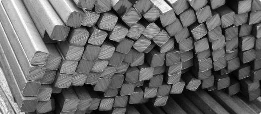 Квадрат стальной горячекатаный 140 мм